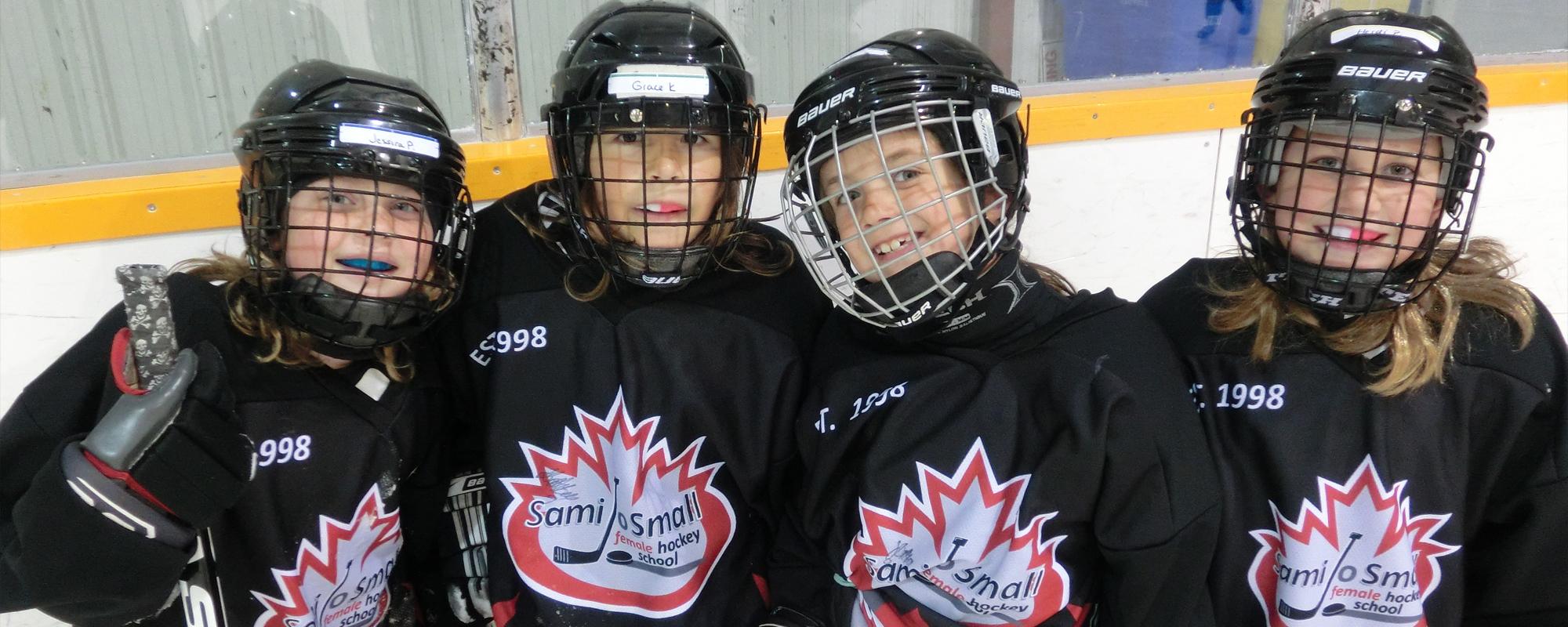 Hockey School